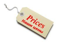 Цены на ремонт